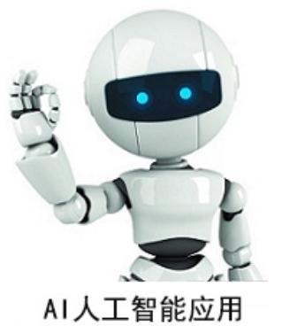 ZM65A(MTK6761)核心板AI应用
