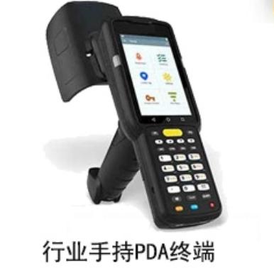 ZM65A(MTK6761)核心板移动PDA应用