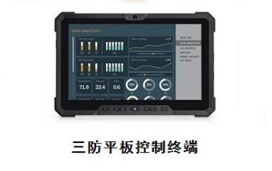 ZM358D(MT6737)三防平板