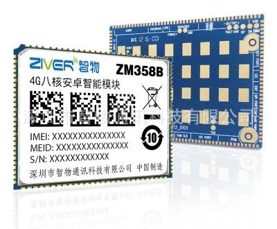 ZM358B(MTK6753)bobgame核心板
