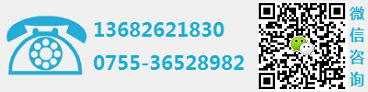 MT8766开发公司bobapp苹果版通讯
