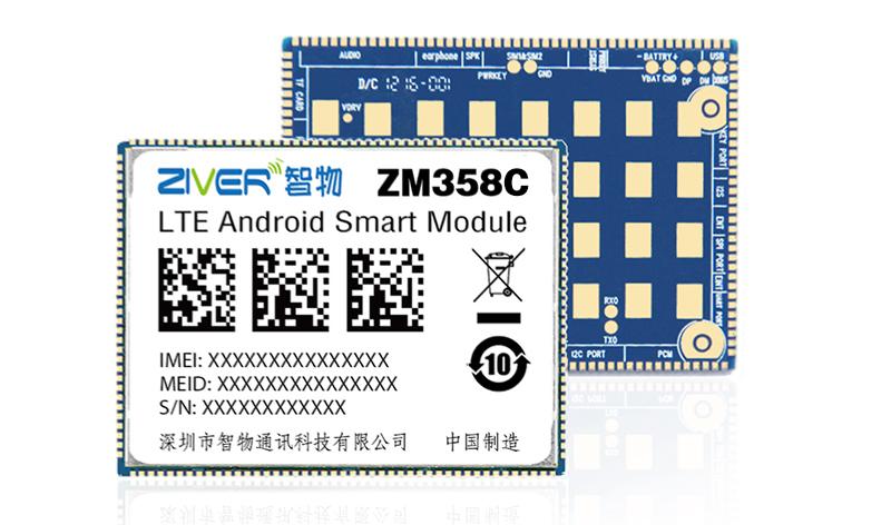 MTK8735核心板