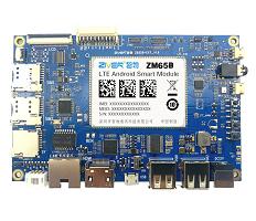 4G显控一体机主板