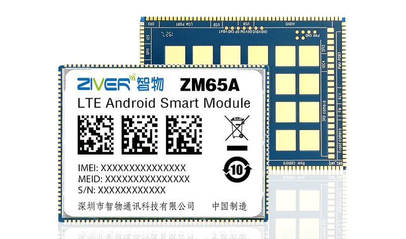 ZM65A(MTK6761)bobgame核心板样式