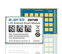 MT8788核心板