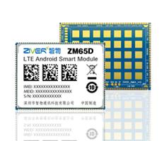 MTK8768核心板模块