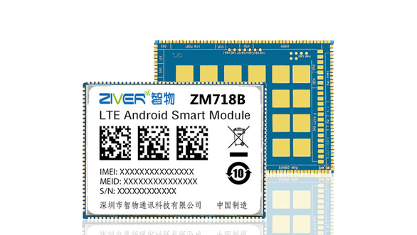 MTK8788bobgame核心板