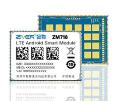 ZM718(MT6771)AI智能模块